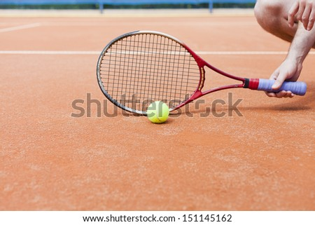 tennis lesson - stock photo