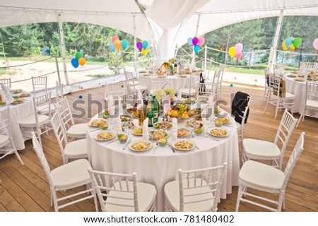 Tent for a wedding ceremony in the open air. & Tent Wedding Ceremony Open Air Stock Photo 781480402 - Shutterstock