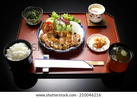 Teri yaki Chicken SET With Steam Rice - stock photo