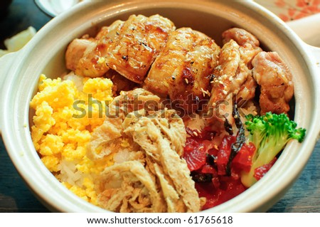 Teriyaki chicken with rice or aka grilled chicken with sweet sauce - stock photo