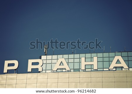 Terminal 1 - international airport in Prague, Czech Republic - stock photo