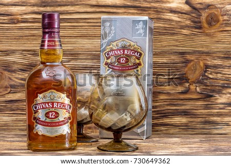 Ternopil ukraine august 26 2017 bottle stock photo 730649362 ternopil ukraine august 26 2017 bottle of blended scotch whisky chivas regal voltagebd