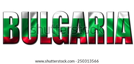 Text concept with Bulgaria waving flag - stock photo