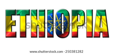 Text concept with Ethiopia waving flag - stock photo