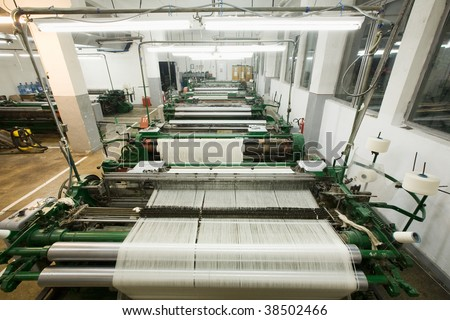 TEXTILE INDUSTRY FACTORY  - stock photo