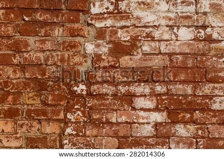 Texture. Brick. It can be used as a background - stock photo