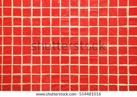 Patterned Red Floor Tile Stock Images RoyaltyFree Images
