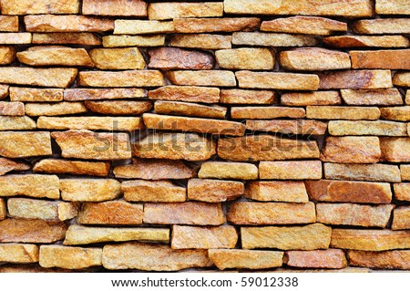 texture of the masonry wall as background - stock photo