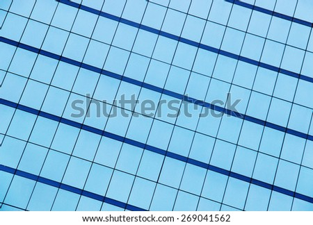 texture windows of a modern building - stock photo