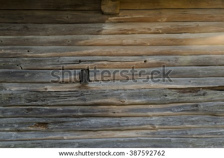 texture wood planks. Pattern of wooden boards - stock photo