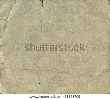 Textured aged dirty obsolete paper with natural fiber parts - stock photo