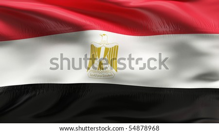 Textured EGYPTIAN cotton flag with wrinkles and seams - stock photo