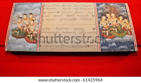 Thai ancient book - stock photo