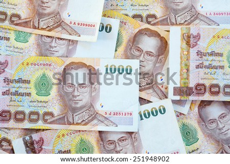 Thai bath currency - stock photo