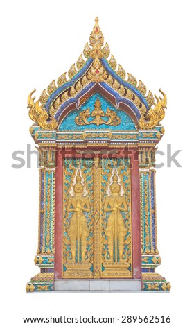 Thai Buddhist temple door sculpture on white background - stock photo