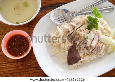 Thai Chicken Rice With Soup And Sauce Drip On Wood Table Background