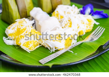 Thai dessert thai food style thai stock photo edit now 462470368 thai dessert or thai food style thai pudding with coconut topping and steamed flour with forumfinder Image collections
