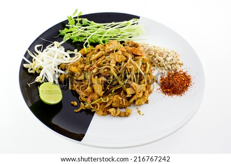 ... tofu, organic snow pea sprouts or Toumyou, bean sprouts, dry cabbage