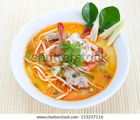 Thai Dishes,  Tom Yam Koong soup with noodles - stock photo