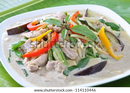 Thai Food Green Curry Chicken with Bamboo Shoots and Eggplant and Green Beans - stock photo