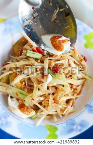 Thai Food (somtum) spicy papaya salad with salted egg. - stock photo