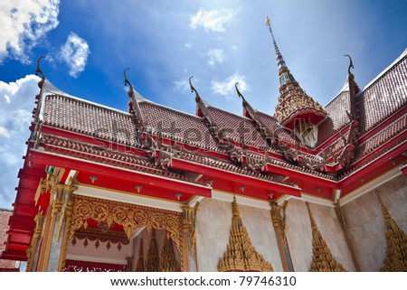Thai four wings temple - stock photo