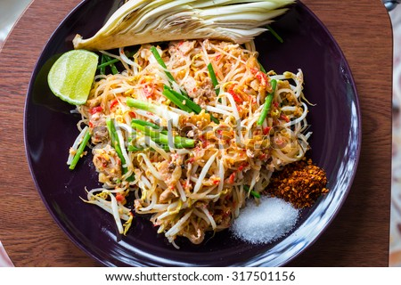 Thai Fried Noodles with pork (Pad Thai).select focus