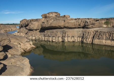 Thai grand canyon with water mirror reflect - stock photo
