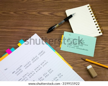 Thai; Learning New Language Writing Words on the Notebook - stock photo