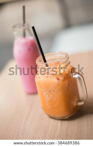 Thai milk tea, Cha thai.