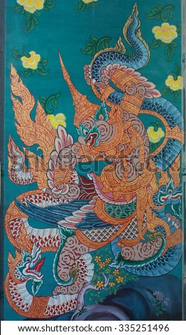 Chinese dragon on wall joss house stock photo 98472746 for Chinese dragon mural