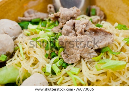 Thai noodle beef - stock photo