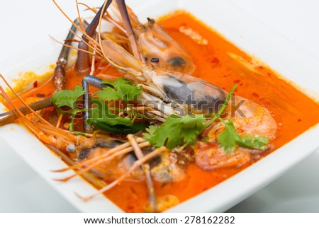 Thai shrimp soup bowl close up with and vegetables. - stock photo