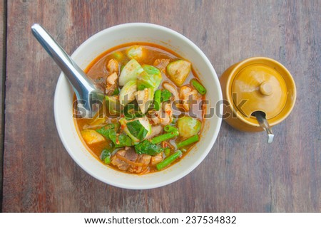 Thai spicy curry-vegetarian food - stock photo