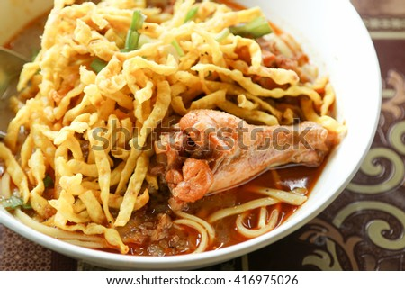 Thai spicy food, Egg noodle in chicken curry or name in thai is khao soi kai - stock photo