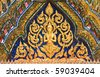 Thai style molding art - stock photo