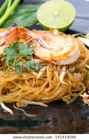 thai style noodles, local named Pad Thai - stock photo