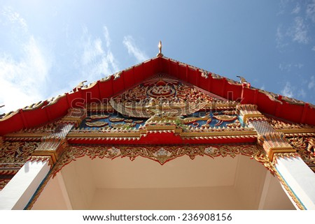 Thai temple. - stock photo
