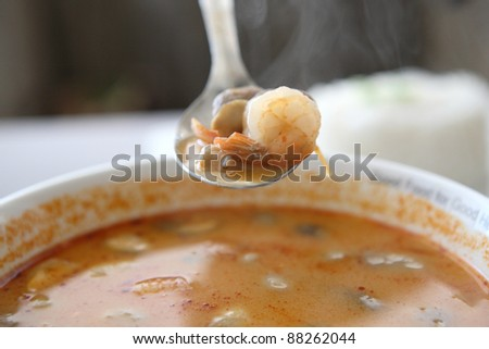 Thai traditional spicy prawn soup , Tom yum kung - stock photo