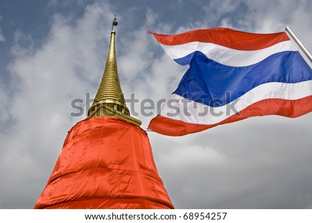 Thai Wat and Flag - stock photo