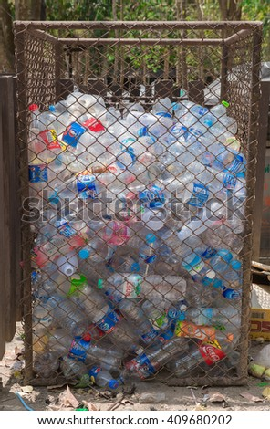 Thailand, April 22, 2016: a garbage bin to a new park for tourists in Thailand. - stock photo