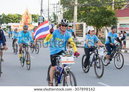 THAILAND-AUGUST 16: Thai cyclists ride their bicycles during a campaign 'Bike for Mom' across the country to celebrate the 83rd birthdThailand's Queen Sitarist in Nakhon Ratchasima On August 16 ,2015