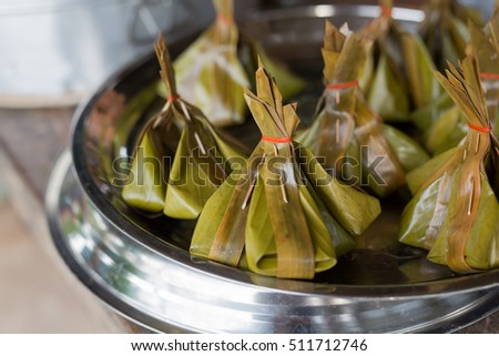 Thailand candy wrapped in banana leaves