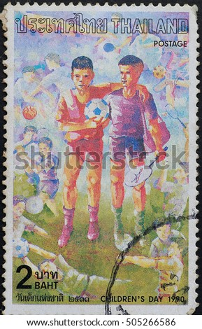 THAILAND - CIRCA 1994: A stamp printed in Thailand with artistic image of children in play sports to commemorate Children's Day.