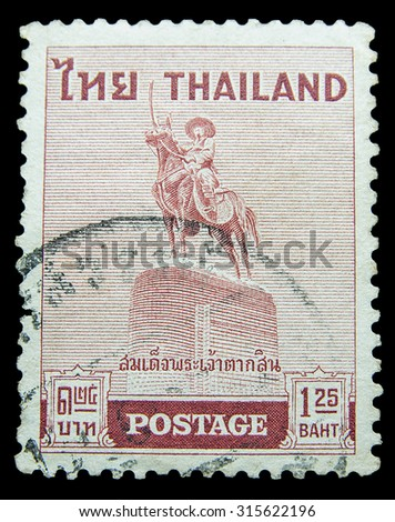 """THAILAND - CIRCA 1955: Old Stamp Features Thai King Taksin (1767-1782) Riding On Horse Sword Handle From The Series """"King Taksin"""", Thailand, Circa 1955. - stock photo"""
