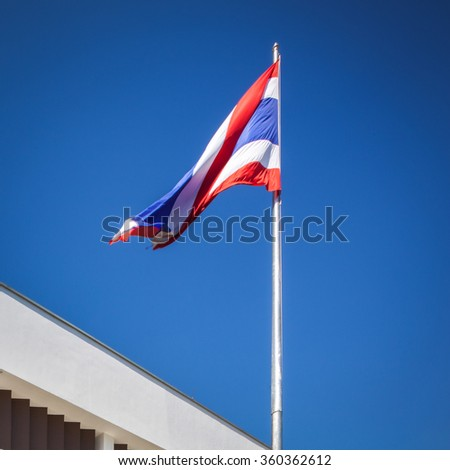 Thailand Flag. In the windy and sunny day, I made a collection of waving Thailand's flag with low speed shutter to create the meaning of Thai nation movement.