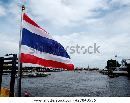 Thailand flag was swaying as the wind