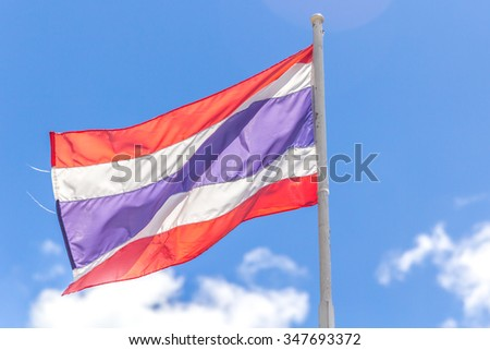 Thailand Flag with bluesky background