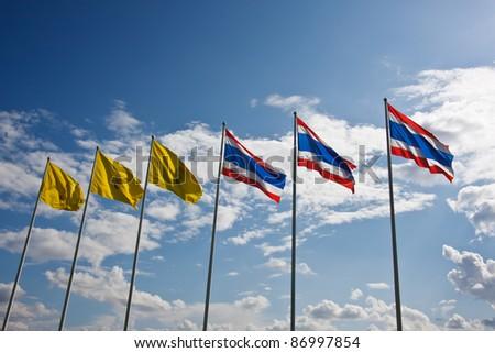 thailand flags - stock photo