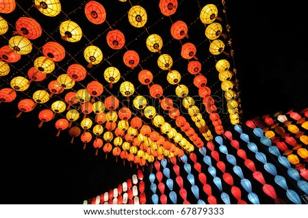 Thailand Lanterns style - stock photo